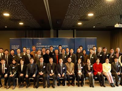 Korean Scientists and Leaders Forum in Spain image