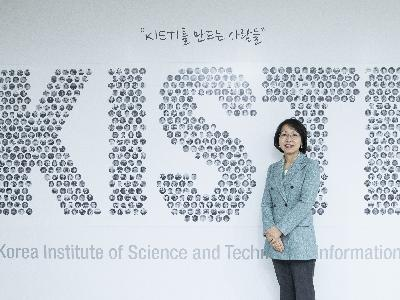 Dr.Choi Hee-yoon, appointed 7th President of KISTI image